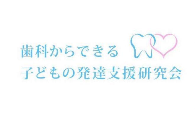Tatsumi1