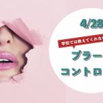 スクリーンショット 2019-01-22 9.52.14