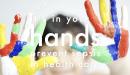 5月5日は何の日?「手指衛生の日」